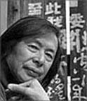 Huang Xiang Bio