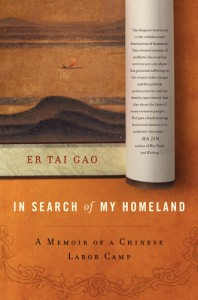 In-Search-of-My-Homeland-A-Memoir-About-False-Imprisonment