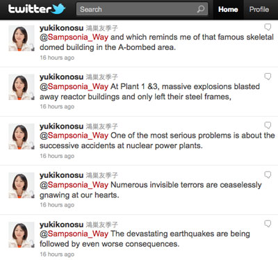 Yukiko Konosu Tweets about Japan Earthquake