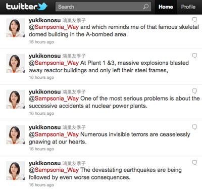 Yukiko Konosu Tweets about Japan Earthquake