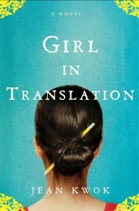 girl-in-translationx