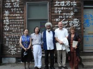 Xiang Ling, Huang Xiang, Wole Soyinka, Richard Wiley, Carol Hareter (3)
