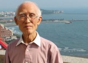 Chinese Writer Yu Kwang-chung