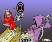intact-regime-
