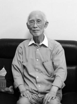 Yu Kwang-chung