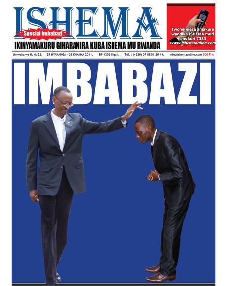 Ishema, Rwanda