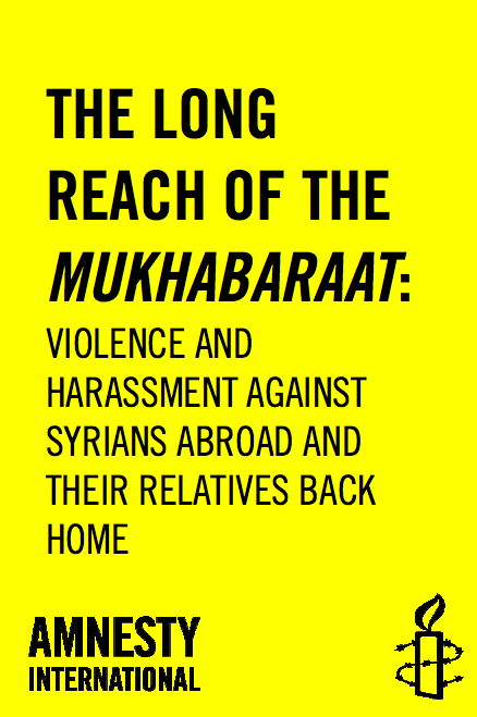 The Long Reach of Mukhabaraat