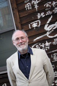 Dermot Bolger in front of the House Poem at Sampsonia Way. Photo: Laura Mustio.