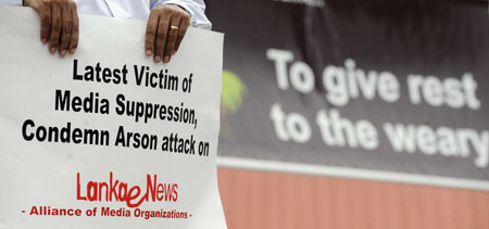 SRI LANKA-MEDIA-PROTEST