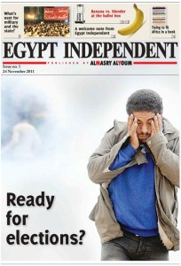 November 24 cover of censored Egypt Independent