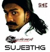 -sujeethg-tamil-rapper-