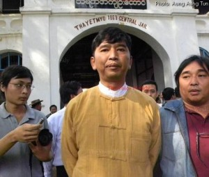 Min Ko Naing, a prominent student leader in front of Thayet Jail on January 13, 2012      Photo: The Voice Weekly