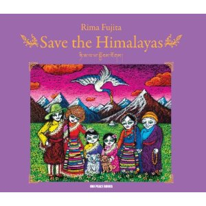 High Peaks reading list: Save the Himalayas