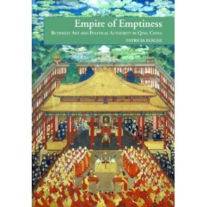 High Peaks reading list: Empire of Emptiness