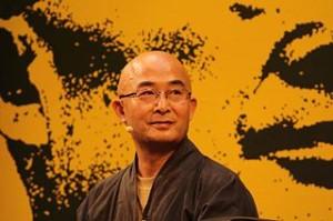 Liao Yiwu (August 2011)