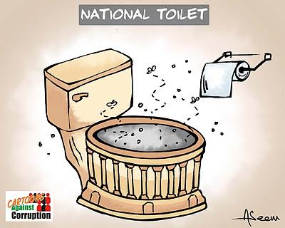 National Toilet