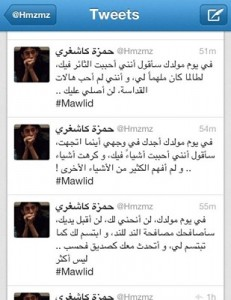 Kashgari's Tweets