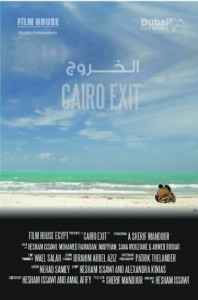 """Cairo Exit"" poster"