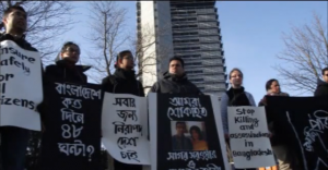 Protest in Bonn, Germany for justice in the case of Meherun Runi and Sagar Sarowar, and for safety of journalists in Bangladesh