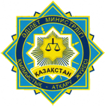 Kasakhstan Ministry of Justice
