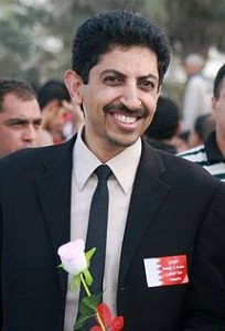 Political Organizations and Societies in Bahrain