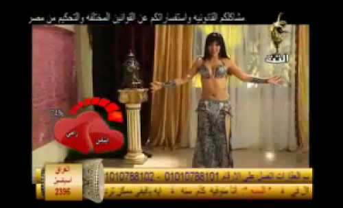Eltet, an Egyptian belly dance channel. Photo: Youtube user Eltetchennel