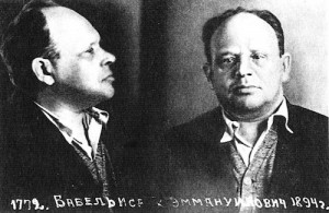 Isaak Babel in Lubyanka prison, May 1939. Public Domain.