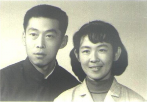 Wang Xiaoning and Yu Ling in the early 1970s. Photo: courtesy of Tienchi Martin-Liao.