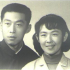 Wang Xiaoning and Yu Ling, early 70s