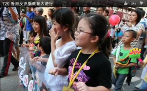 Education protest in Hong Kong. Photo from video by LLSYI.