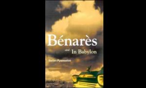 Benares- Barlen Pyamootoo