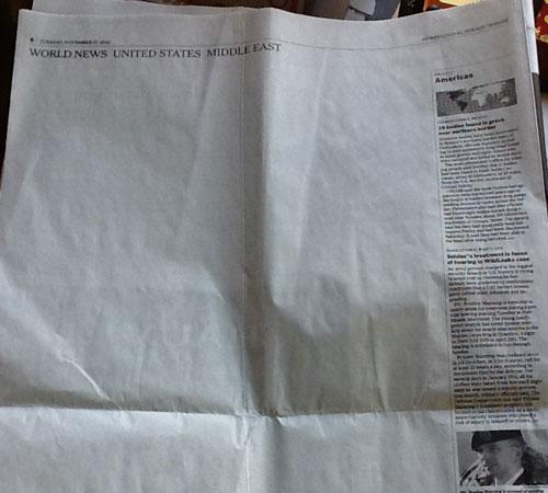 Bina blank page