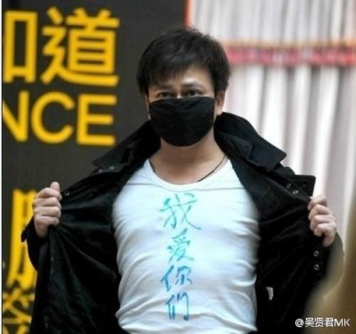 Li Chengpeng