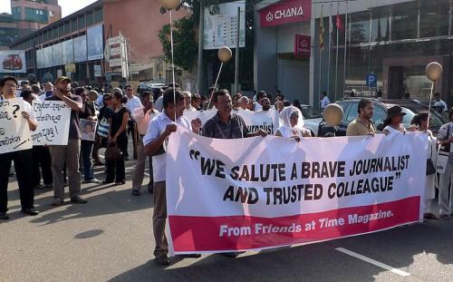 Lasantha Wickrematunge Banner