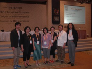 PEN International Congress in 2012. Photo courtesy of Tienchi Martin-Liao.