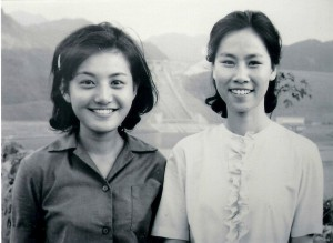 Tienchi Martin-Liao when she was in college at National Taiwan Univerisity. She is now the president of the Independent Chinese PEN Center.