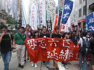 Commemoration demonstration for June 4, 5/26/2013. Photo courtesy of Tienchi Martin-Liao.