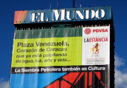 Venezuela Oil Culture