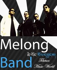 Melong-Band-200M