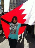 Bahrain blogger