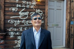 Chen Guangcheng in front of Sampsonia Way's 'House Poem.' Photo: Renee Rosensteel.