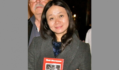 Wu Hongfei