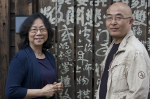 Tienchi Martin-Liao and Liao Yiwu in front of Huang Xiang's 'House Poem.' Photo: TJ Murphy.