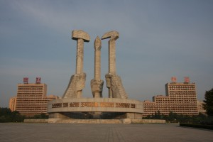 Monument to the Korean Workers Party, Pyongyang