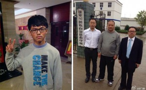 On the left, Yang Hui flashes a victory sign after his release from detention in Zhangjiachuan Hui Autonomous County, Gansu province on Sept. 23, 2013. On the right, his father Yang Niuhu (C) picks him up from the detention center with lawyers Wang Shihua (R) and You Feizhu (L). Photo: Sina Weibo via RFA