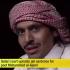 Mohammed al-Ajami