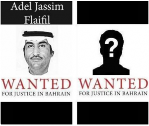 Photo: Bahrain Center for Human Rights.
