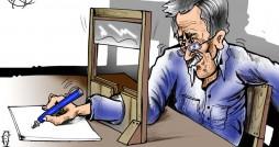 Cartoon by Mohammad Saba'aneh