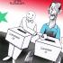 Cartoon: Presidency in Syria