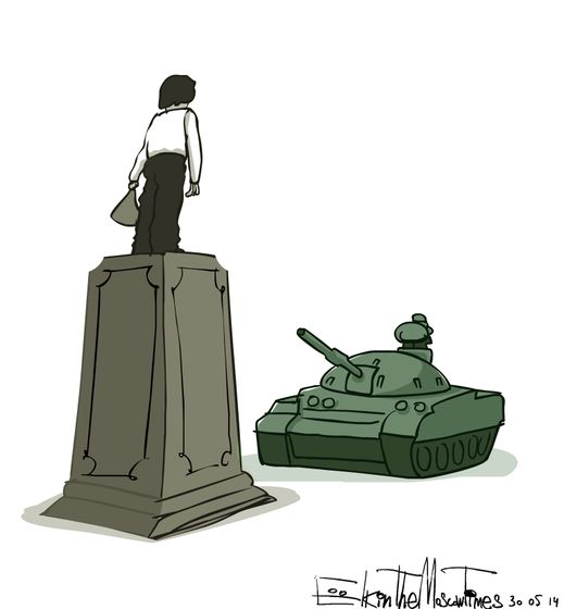 Cartoon: Tiananmen